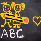 Ваш ребёнок в школе: подготовка, обучение, конфликтология.