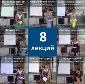 1 - Полный курс лекций