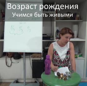 2 - 1 лекция