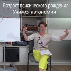 4 - 3 лекция