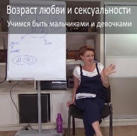 6 - 5 лекция