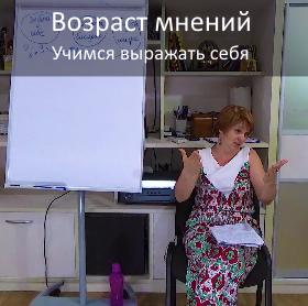 7 - 6 лекция