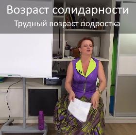 8 - 7 лекция
